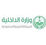 Ministry of Interior, KSA